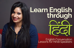 Learn English Through Hindi - Free English Speaking Course in Mumbai