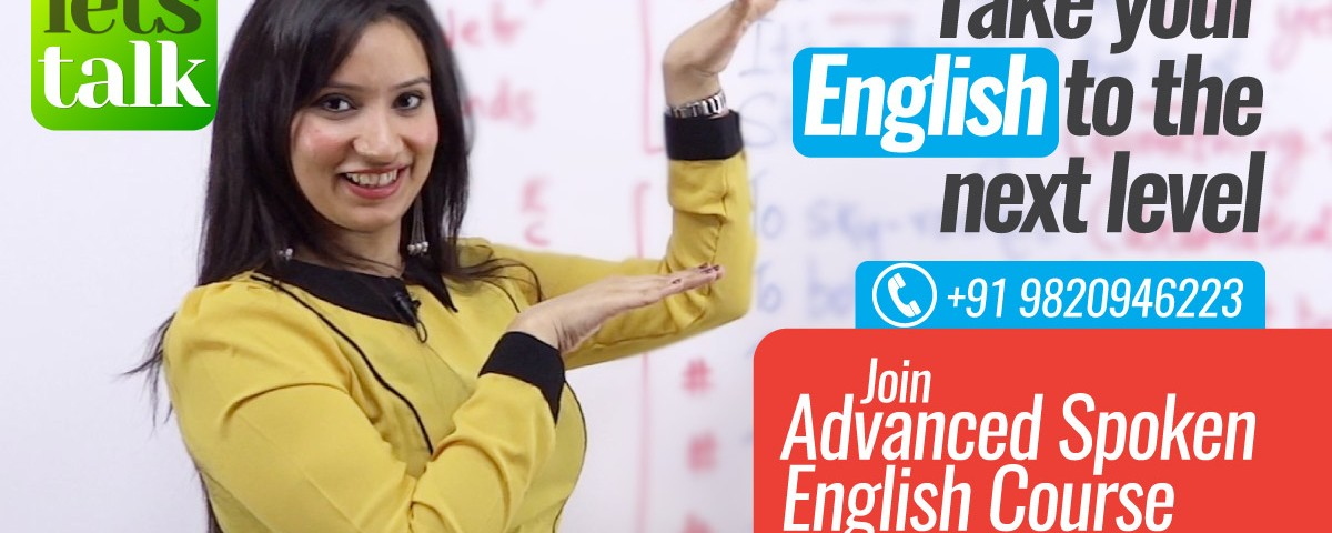 Advanced English speaking courses and English speaking classes with voice and accent training and personality development training