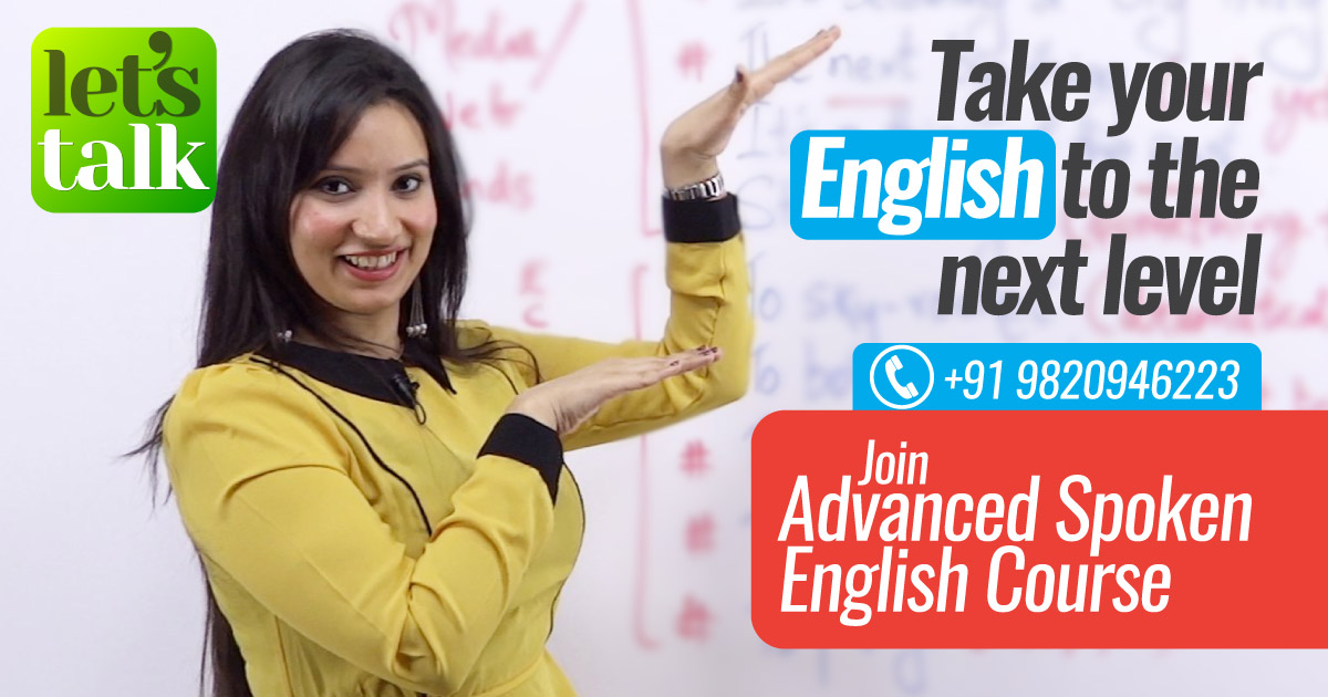 Free Course - English Vocabulary and Pronunciation | Alison